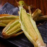 名物鉄板地鶏焼き 渋谷 鶏ます - 季節野菜の1品