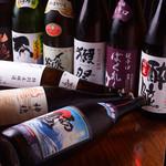 名物鉄板地鶏焼き 渋谷 鶏ます - 日本酒の会