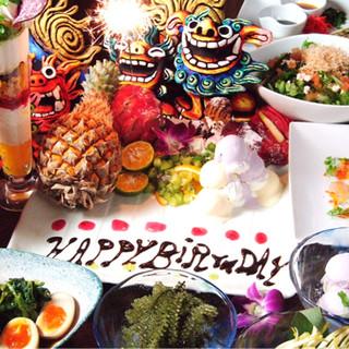 誕生日や記念日に!てぃーだ南国デザート盛り合わせでお祝い♪