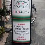 G.Gキッチン - 営業時間の紹介