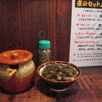 ラーメンTAIZO - 高菜と紅しょうが