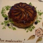 5343656 - 芸術的パイのケーキとバラの絵