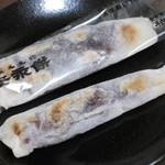 安永餅本舗 柏屋  - お餅は買った当日食べるのが柔らかくてベストだけど、 固くなってもフライパンやオーブントースターで 軽く炙るとまた香ばしさが戻って柔らかくなり美味しく頂けます。