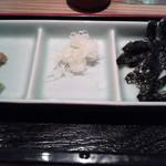 Tsukiakari - 薬味