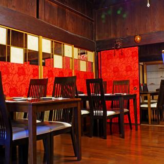 【古民家】ゆったりとした空間でお食事をお楽しみください。