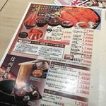 明治亭 軽井沢店 -