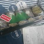 田村屋 - 料理写真:からずし(小鯵)
