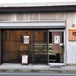 魚のめ - 入り口(2016年7月)