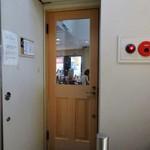さかな食堂 - 入り口のドア