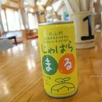 道の駅 龍神 - 2016年5月 果汁10%でも結構酸っぱいです(>_<)