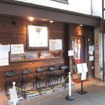 麺と心 7 - 2016年7月11日訪問