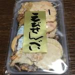 ヤマ伍三矢商店 - 料理写真:えびせんべい