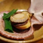 沢内甚句 - 赤皿貝の酒蒸し