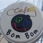 カフェ ボンボン -