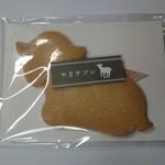 ビスケッタ - 料理写真:子
