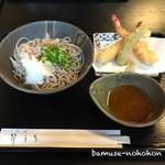 竹うち - 料理写真: