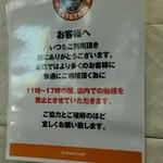 53440852 - 11時~17時はお勉強禁止!
