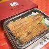 つきじ宮川本廛 - 料理写真:うなぎ弁当(¥2376)