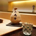神楽坂 石かわ - 日高見(本醸造)