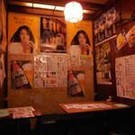 摂津 - ...謎の居酒屋インドカレー。。