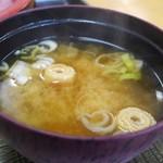 斎太郎食堂 - 味噌汁