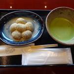 五十鈴茶屋 - 本わらび餅 抹茶セット