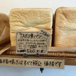 タク タク - TAKU食パン       2016年7月9日
