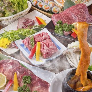 各種宴会に!焼肉食べ放題コース2480円〜◎飲み放題付も!