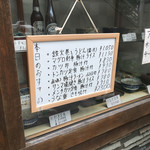 53452495 - 一福食堂・ランチメニュー