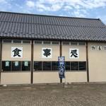道の駅 かわもと - 道の駅 かわもと