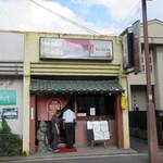 百済kudara - 筥崎宮のすぐそばにある韓国焼肉のお店です。