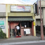 百済kudara - お店は筥崎神社横のローソンの横手にあります。