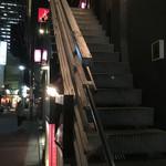 ビストロ K - 2階への階段