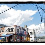 漁師めし食堂 - 漁師めし食堂