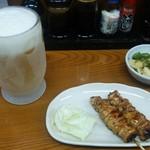酒蔵喜平 -