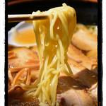公園茶屋 国界 - 国界チャーシュー麺