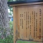 53459174 - 札幌神社C