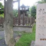 53459180 - 札幌神社A