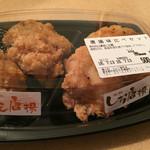 鶏三和 -