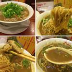 53475673 - ネギ山盛り下にもやし入り 柔らかめの中華麵にオークもたっぷり アンチにはやや欠けるマイルドスープ