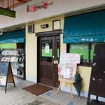 カジュアルレストラン 明日香  - お店外観