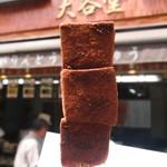 大谷堂 - 料理写真:チョコ蕨餅