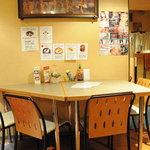 カフェ・サラマンジェ - 左側
