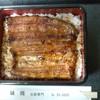 鰻翔 - 料理写真:うな重(特上)