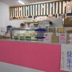 こっぺぱんとフレッシュサンドの店 ウイングベーカリー - こっぺぱん ウイングベーカリー(兵庫区)