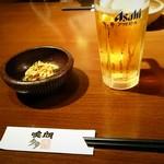 喰多朗 - お通しと生ビール