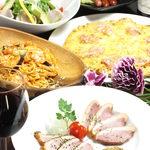 kitchen @ease - 1500円~コース料理ございます。
