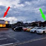 麺屋 愛心 - 『プチレストラン ノマキチ』(緑の⇨)の南側にあります(赤い⇨)(2016年7月)
