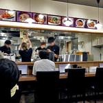 麺屋 愛心 - カウンター席(2016年7月)