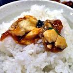麺屋 愛心 - 「香辣麻婆麺」の麻婆豆腐をライスにのせて(2016年7月)